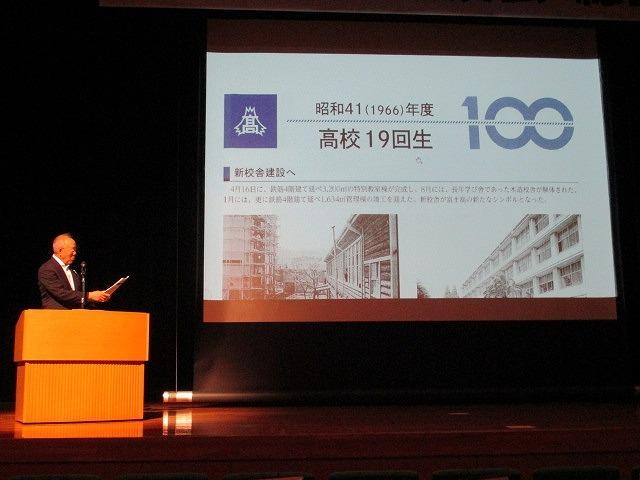富士高創立100周年記念事業がキックオフ! 富友会(同窓会)の令和3年度年次総会_f0141310_07374243.jpg