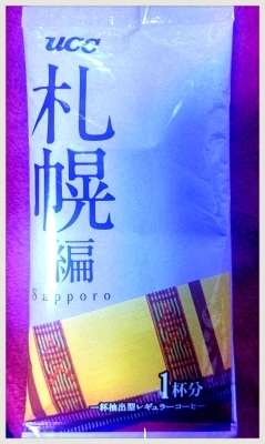 一瞬の癒しを求めて…珈琲タイム今日は【札幌】で~_b0183113_07572944.jpg