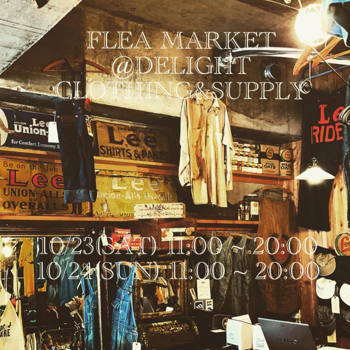 FLEA MARKET@DELIGHT CLOTHING&SUPPLY 10/28(SAT).29(SUN) 11:00 ~ 20:00_e0187362_15143164.jpg