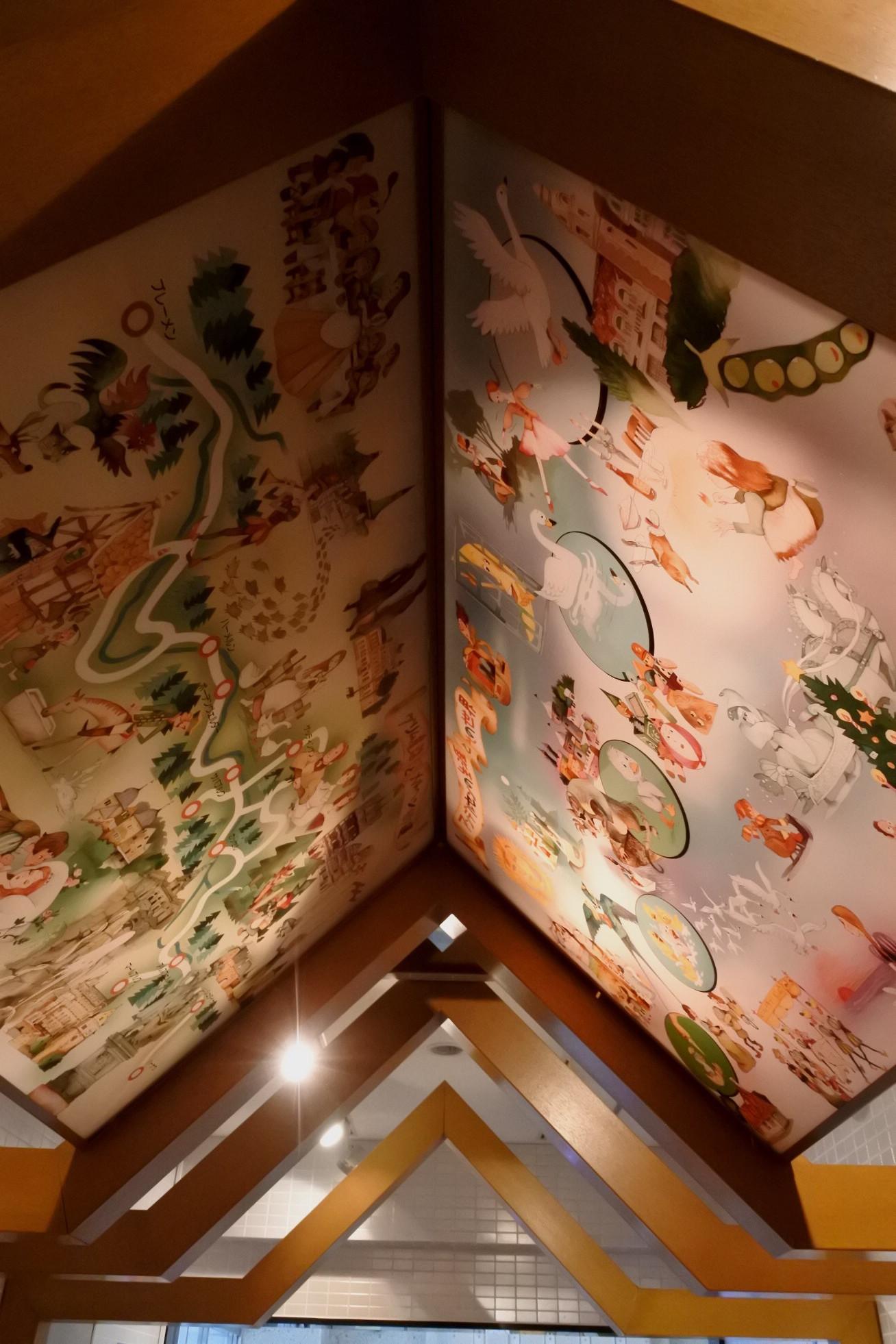 長野そぞろ歩き・信濃町:黒姫童話館(1)_f0049074_06240329.jpg