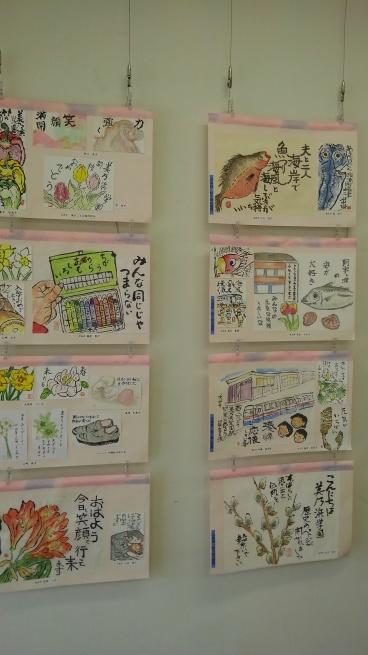 第九回 湊線応援絵手紙展_e0246154_21492027.jpg