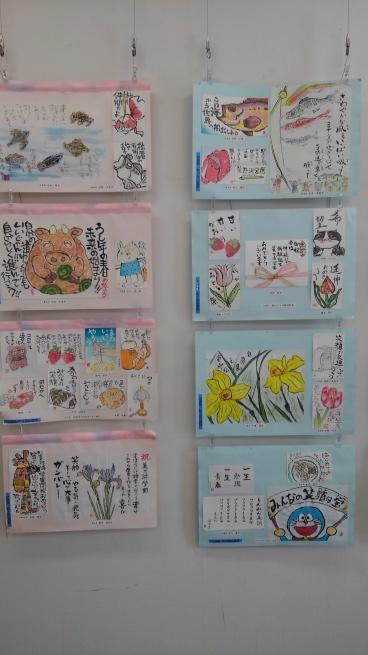 第九回 湊線応援絵手紙展_e0246154_21521615.jpg