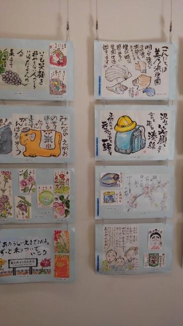 第九回 湊線応援絵手紙展_e0246154_21524199.jpg