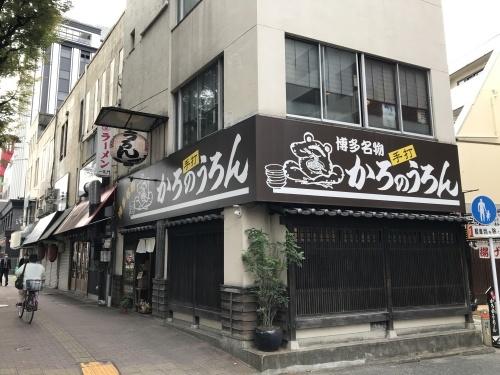 Hakata~Kitakyushu-1._c0153966_12334550.jpeg