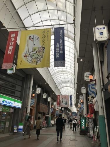 Hakata~Kitakyushu-1._c0153966_12434716.jpeg