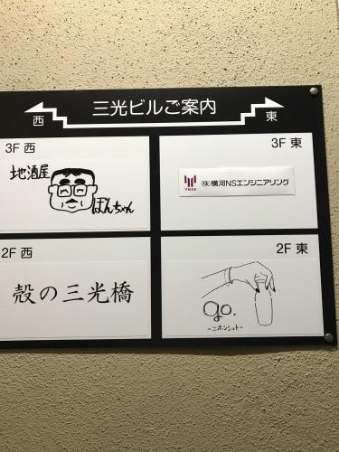 Hakata~Kitakyushu-1._c0153966_12562343.jpeg