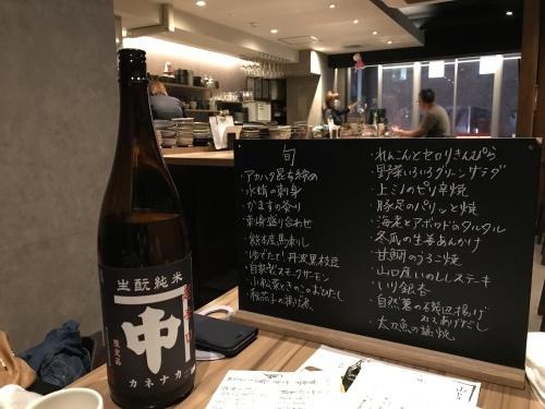 Hakata~Kitakyushu-1._c0153966_13511830.jpeg