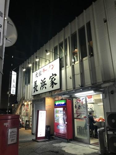 Hakata~Kitakyushu-1._c0153966_15365227.jpeg
