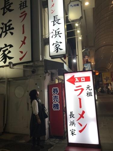 Hakata~Kitakyushu-1._c0153966_15371707.jpeg