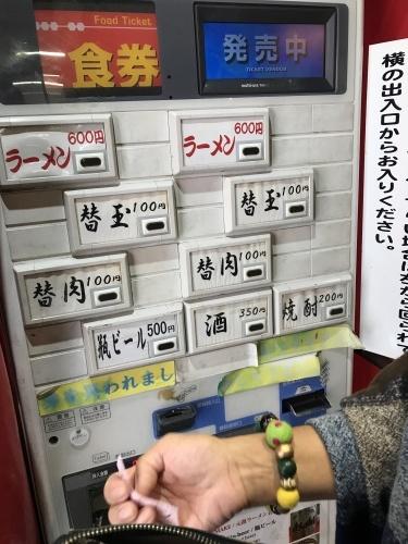 Hakata~Kitakyushu-1._c0153966_15375308.jpeg