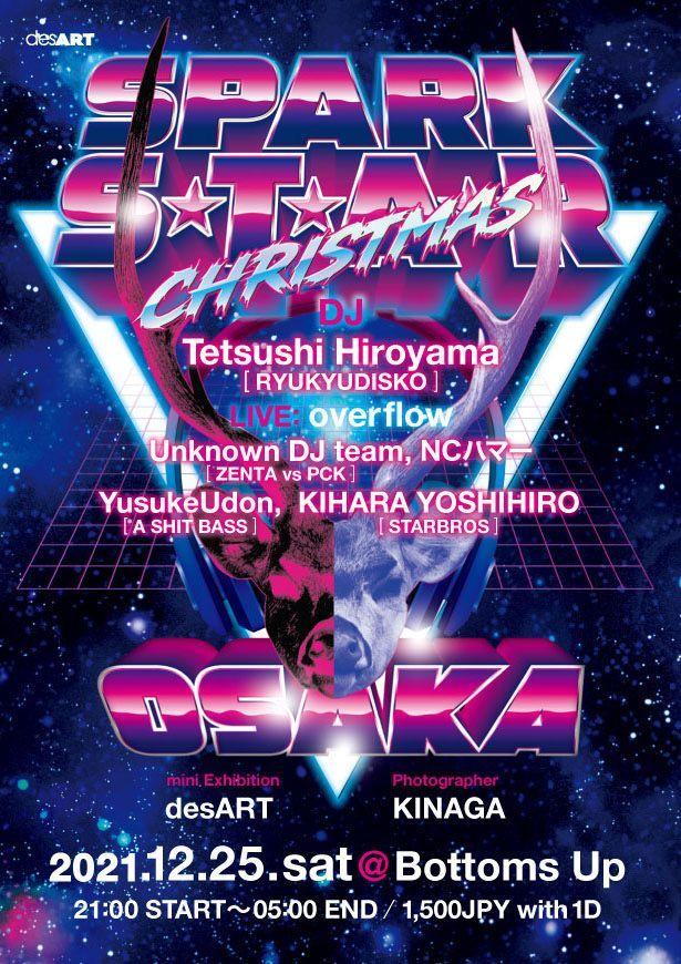 【DJ告知】大阪でクリスマスパーティー_a0014067_16480804.jpg
