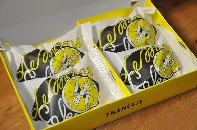 フランセのレモンケーキ♪_b0143308_22180427.jpg