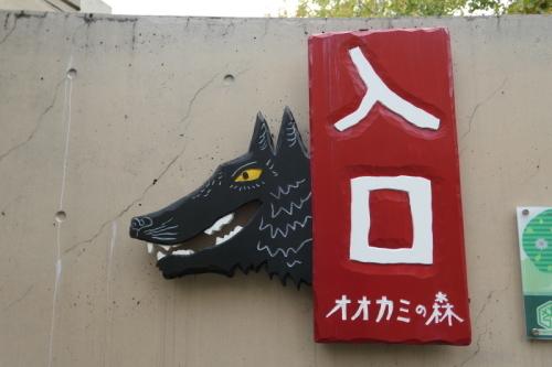 旭川旅行1日目後半:旭山動物園〜ホテル_f0369014_18475777.jpeg