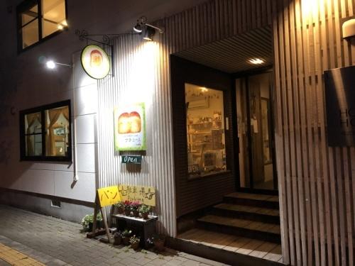 旭川旅行1日目後半:旭山動物園〜ホテル_f0369014_19134693.jpeg