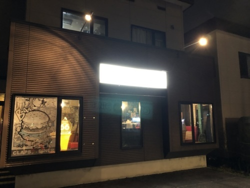 旭川旅行1日目後半:旭山動物園〜ホテル_f0369014_19143019.jpeg
