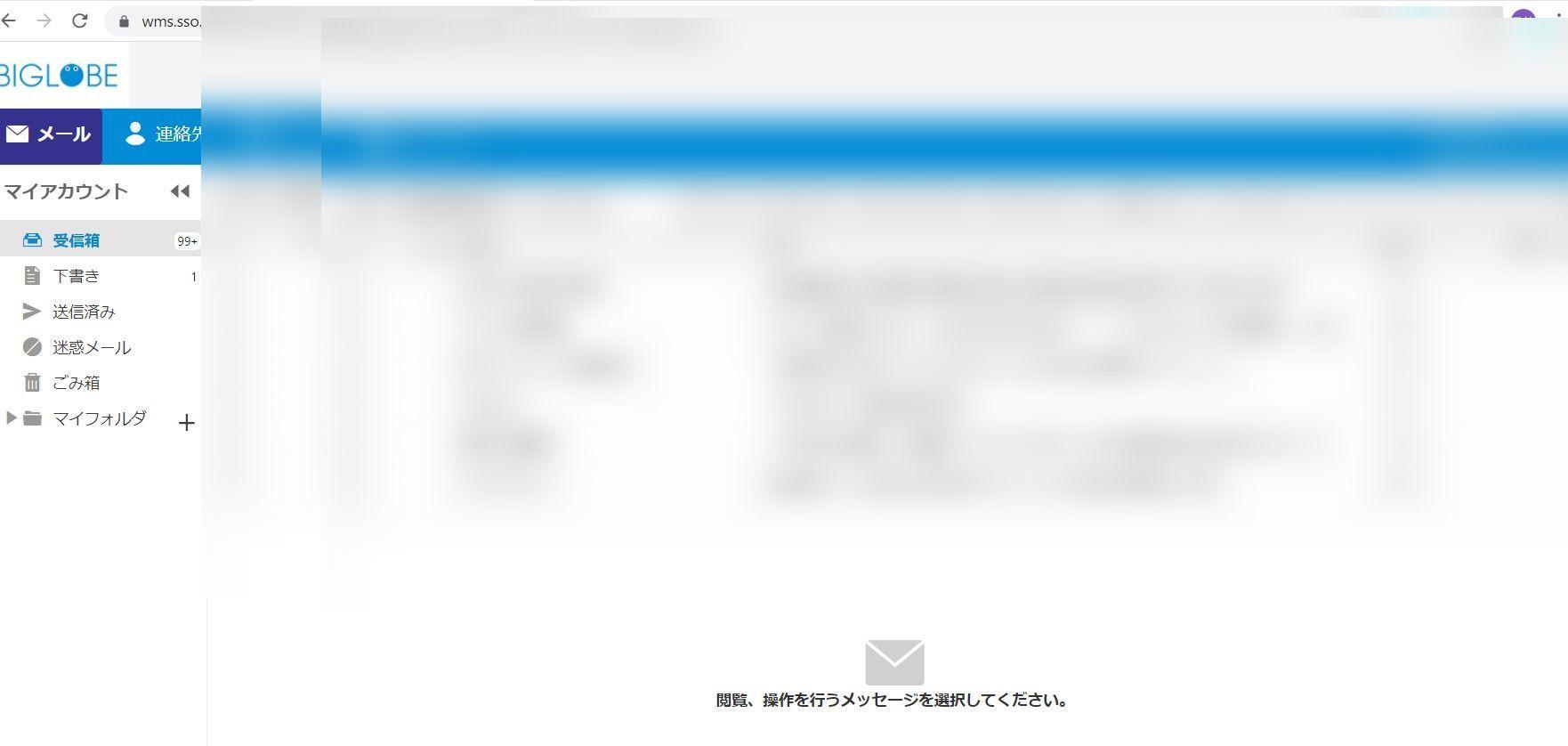 パソコン_c0072816_07165227.jpg