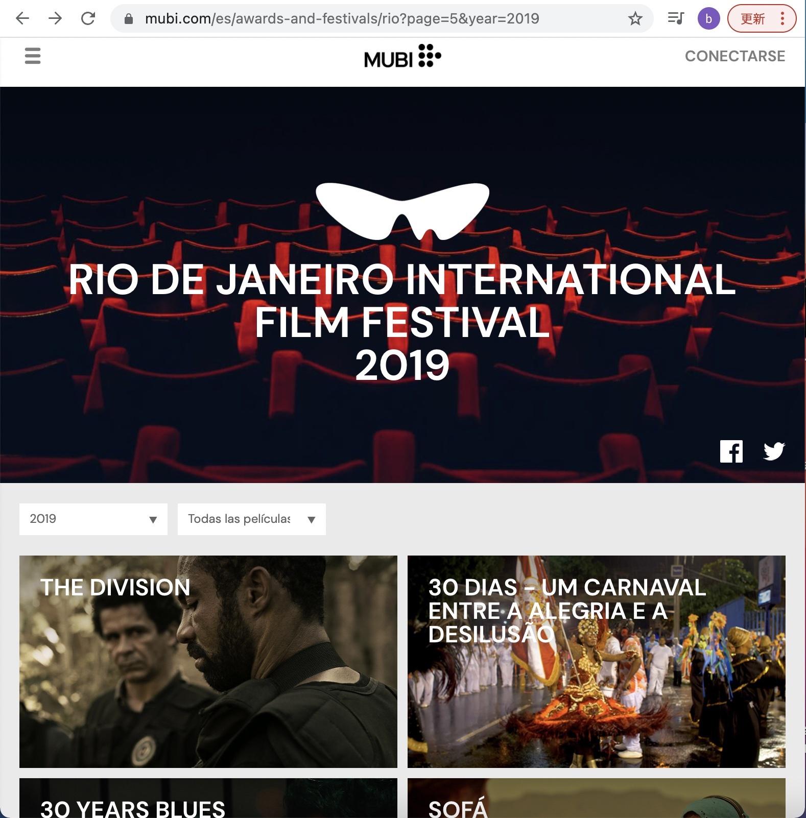 """◤ドキュメンタリー映画に出演◢ ブラジル、リオの映画祭公式作品""""30 Dias – Um carnaval entre a alegria e a desilusão""""_b0032617_17241875.jpg"""