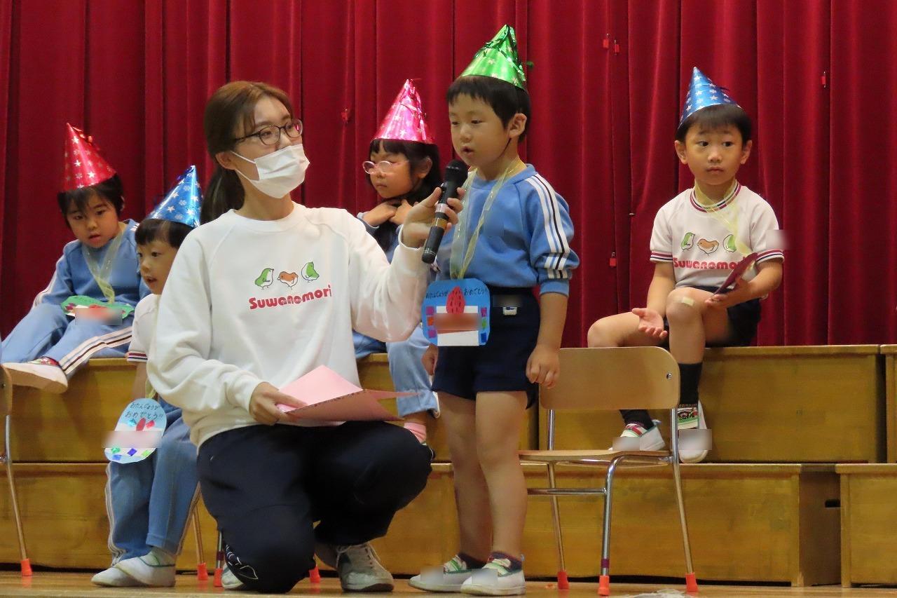 お誕生日会を行いました_e0213130_13003488.jpg
