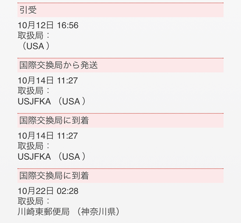 KAY 8165が日本に!_c0023278_06083326.jpg