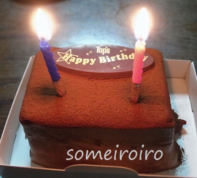 チョコレートケーキ。_e0086881_18043061.jpg