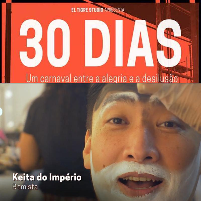 """◤ドキュメンタリー映画に出演◢ ブラジル、リオの映画祭公式作品""""30 Dias – Um carnaval entre a alegria e a desilusão""""_b0032617_01083111.jpg"""