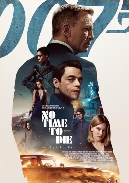 「NO TIME TO DIE」_c0026824_15393283.jpeg