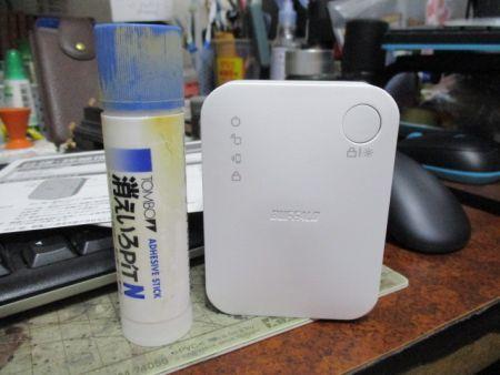無線LAN 中継機_c0143347_10141305.jpg