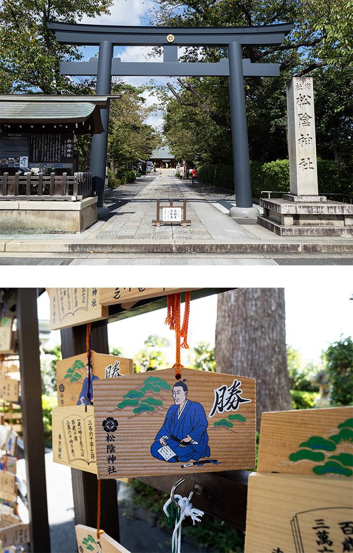 世田谷線風景印さんぽ_a0003650_22194237.jpg