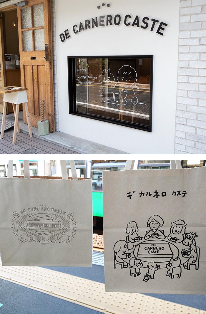 世田谷線風景印さんぽ_a0003650_22212593.jpg