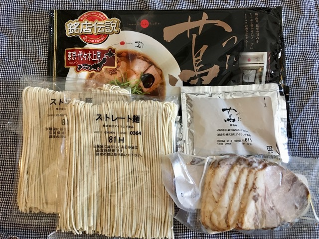 Japanese Soba Noodles 蔦(銘店伝説) by 紺野_d0165755_13041495.jpeg