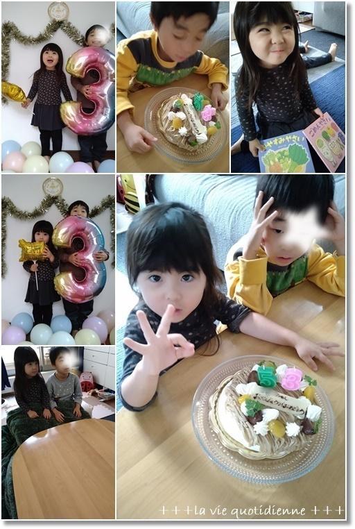 【DIY?】子供達のなんちゃってコタツと姫の3歳のお誕生日パーティー_a0348473_07145260.jpg