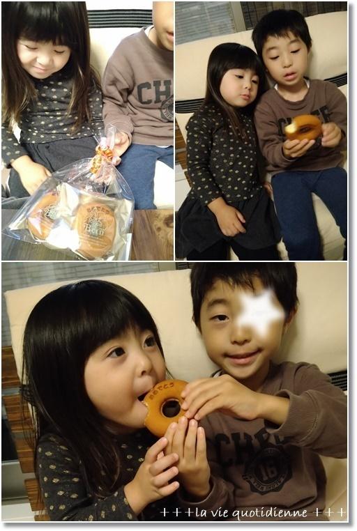 【DIY?】子供達のなんちゃってコタツと姫の3歳のお誕生日パーティー_a0348473_07155642.jpg