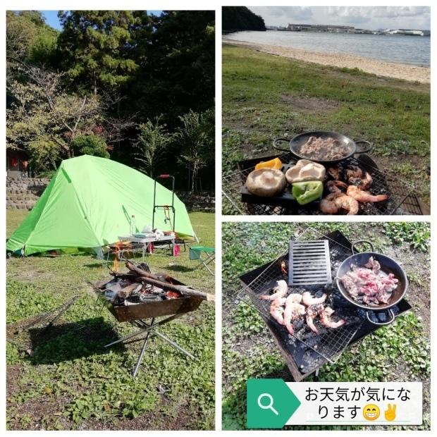 秋晴れ_b0235586_19053463.jpg