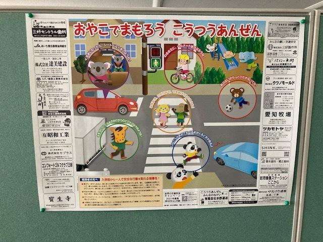 ポスターに広告_b0103620_12523424.jpg