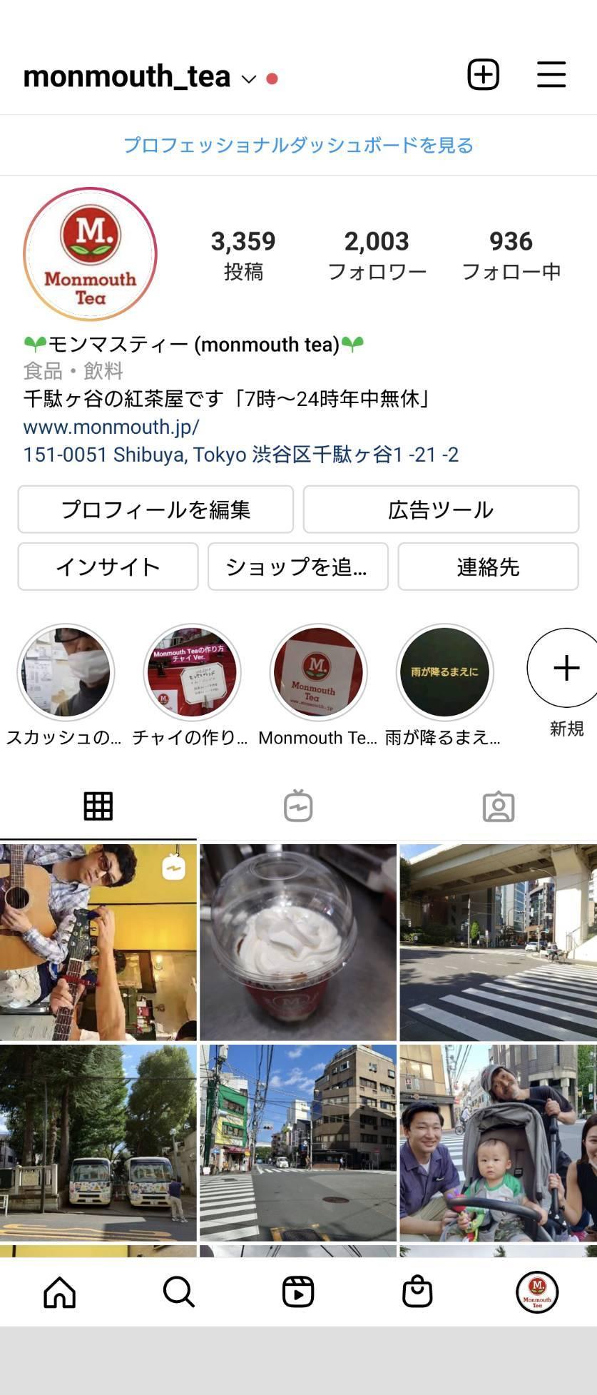 「Instagramフォロワー2000人突破」_a0075684_10221559.jpg