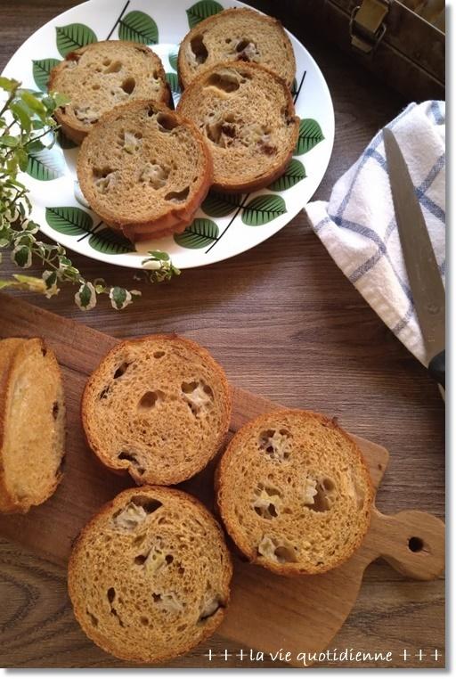 【モラセスパン】チョコバナナとオーツ麦のシットリ激うまラウンドパンと王子の中耳炎_a0348473_07033542.jpg