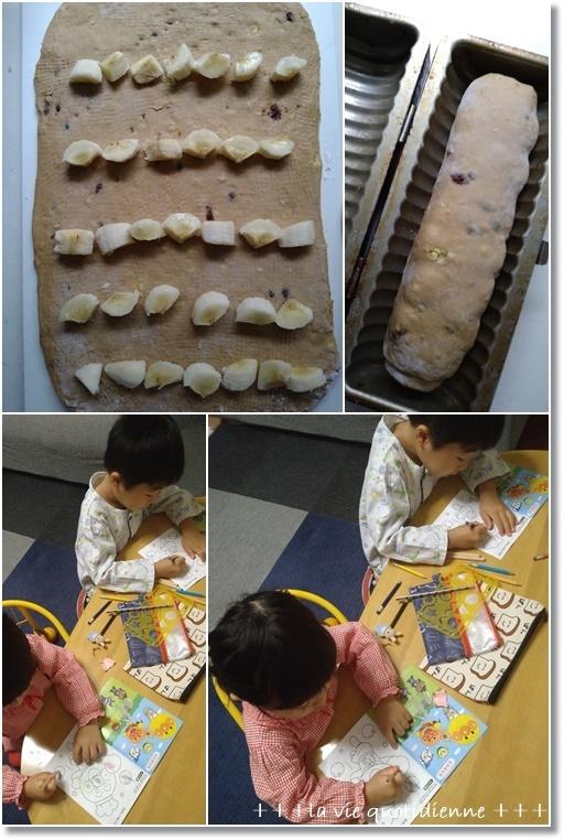 【モラセスパン】チョコバナナとオーツ麦のシットリ激うまラウンドパンと王子の中耳炎_a0348473_07044836.jpg