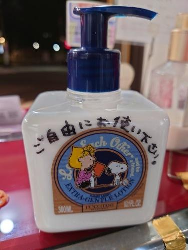 「ゆりちゃん産休」_a0075684_10185214.jpg