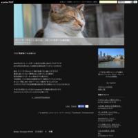 ブログ更新終了のお知らせ - マハーサーラカーム 絵日記 (旧 シンガポール絵日記)