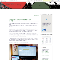 福知山市内の寺院・神社の紹介 - ほぼ時々 K'Chan Blog