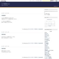 ネトゲ随想録 Ver.2