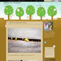 ハイキング(トレッキング)・シューズを新調 〜来る春に向けて06 - あるiBook G4ユーザによるブログ