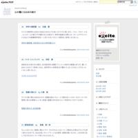 34. 幽霊たち by  ポール・オースター - 心の糧になる本の紹介