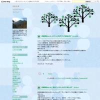 読書三昧2019年2月11日締め - わたらせ