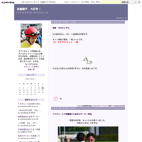 2016年JRA年度代表馬はキタサンブラック! - 武豊騎手 大好き!