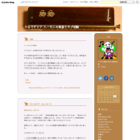 じみコン 21号 - クロマチック・ハーモニカ教室クラブ活動