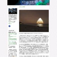 10/6 水生生物調査終了 - 奄美大島☆撮影日記