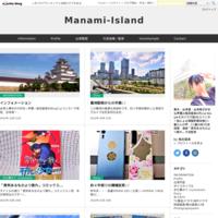 2018/11月再放送 「八重の桜」総集編@BSプレミアム - Manami‐Island