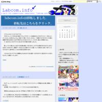 ポッピンQ - labcom.info