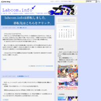 野帳 - labcom.info